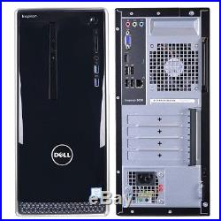 Deals and Bargains » inspiron